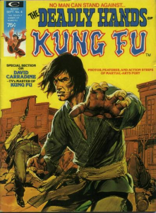 deadly hands of kung fu 4